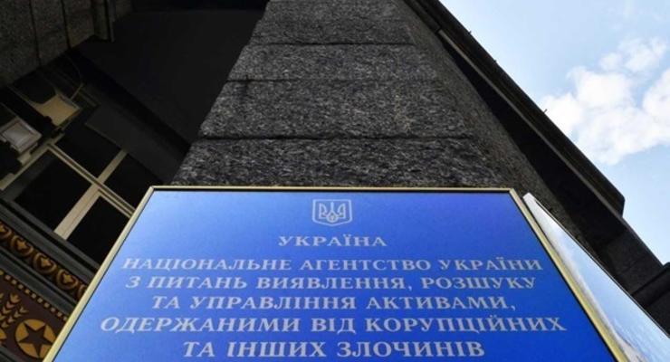 В АРМА прокомментировали продажу земель Ашана