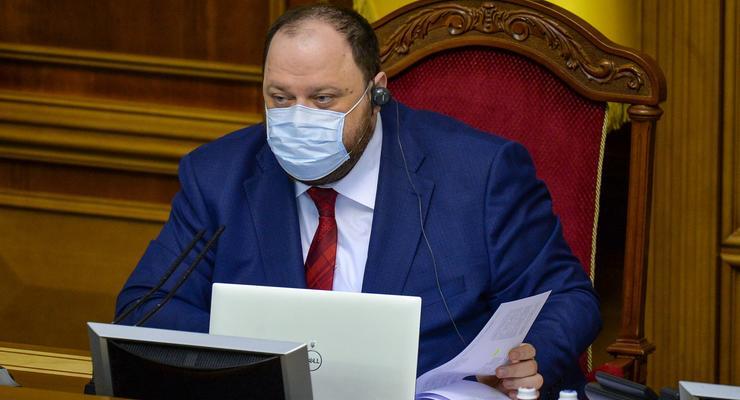 Рада просит МВД активней штрафовать нардепов