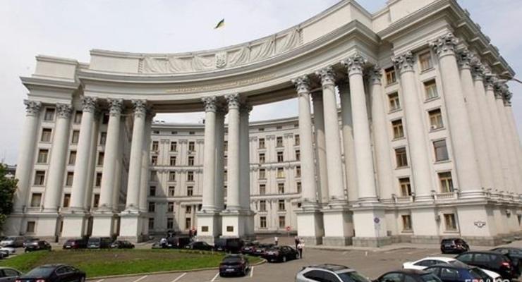 МИД Украины высылает старшего дипломата России