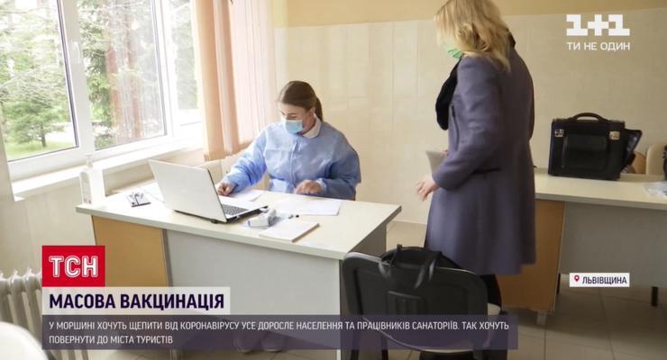 В Моршине началась массовая вакцинация от коронавируса