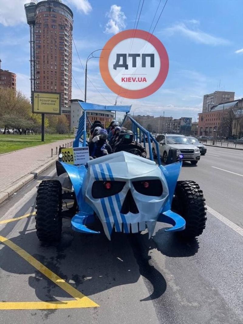 ДТП.kiev.ua
