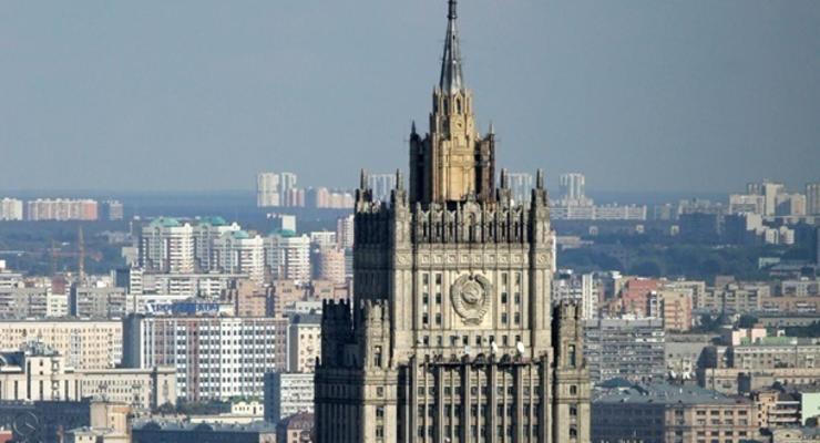 МИД РФ: Прага встала на путь разрушения отношений