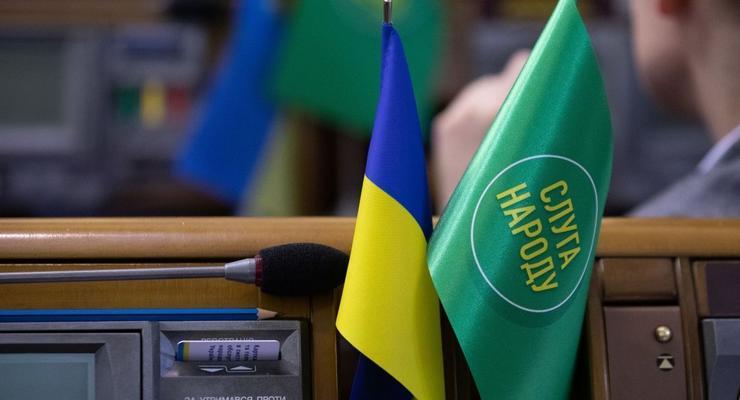 В Слуга народа обсудили поведение Тищенко и Шевченко