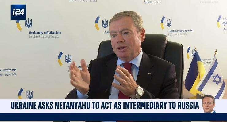 Украина попросила Израиль стать посредником на переговорах с РФ