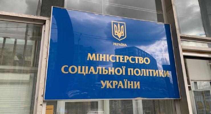 В Украине изменится система пенсионных накоплений