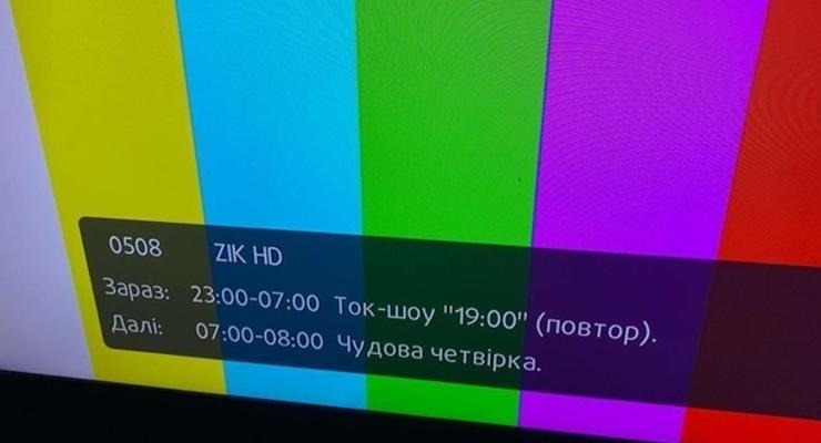 Верховный суд отклонил иск по трем телеканалам
