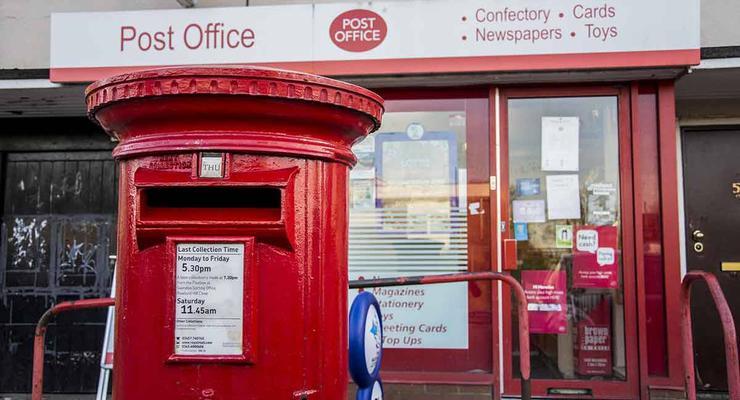 Сотни британских почтальонов попали под суд из-за ошибки в ПО