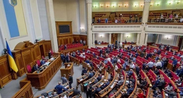 ЦИК зарегистрировала Аксенова депутатом Рады