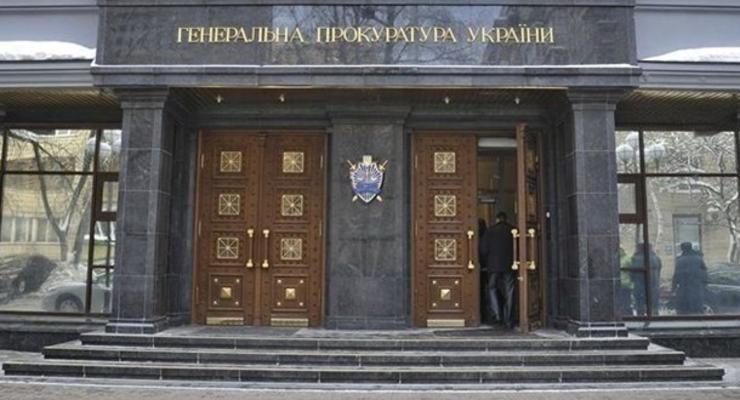 Открыто 260 дел против иностранцев за Донбасс и Крым - прокуратура
