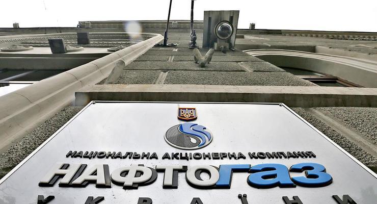 Набсовет Нафтогаза уходит в отставку