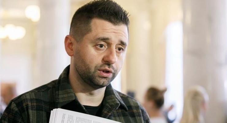 Арахамия высказался об отставке Степанова