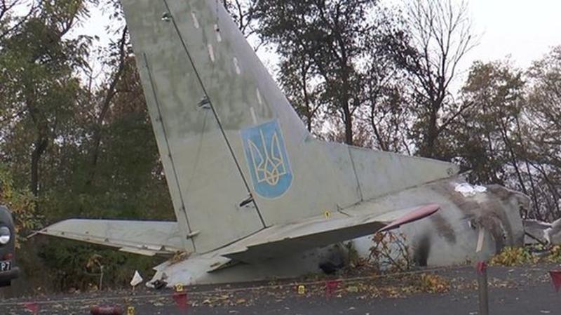 Разбившийся самолет АН-26  / gp.gov.ua