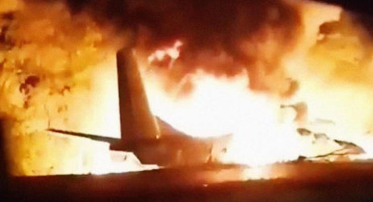 Завершено расследование авиакатастрофы АН-26 под Харьковом