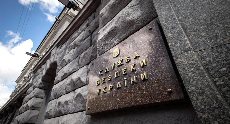 СБУ задержала жителя Львовщины при попытке продажи флага СССР