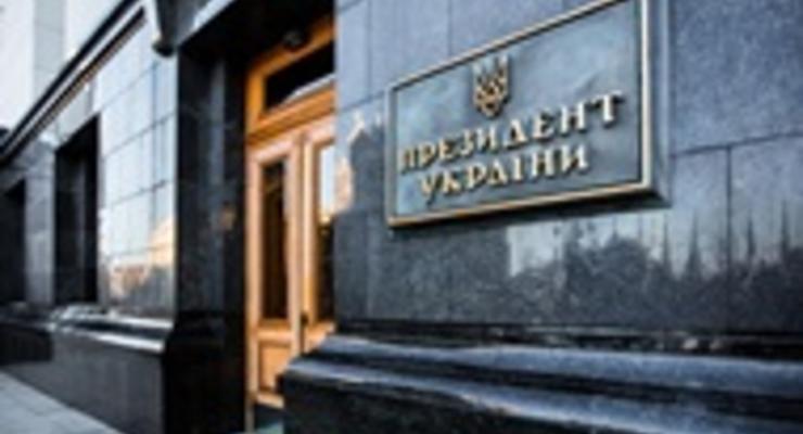 В ОП ведут переговоры о визите Байдена в Киев