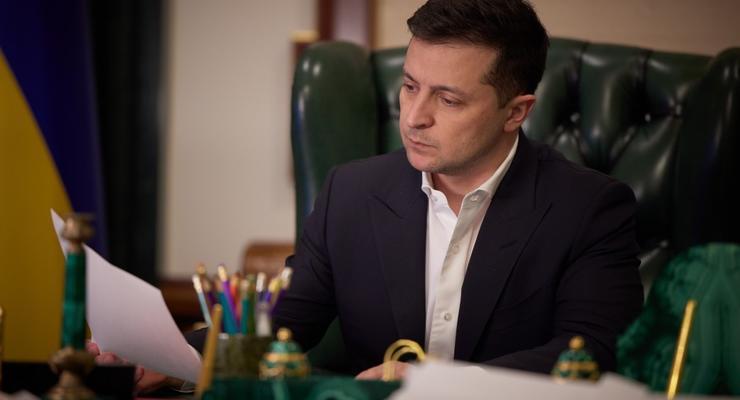 Зеленский подписал указ о ЦПД