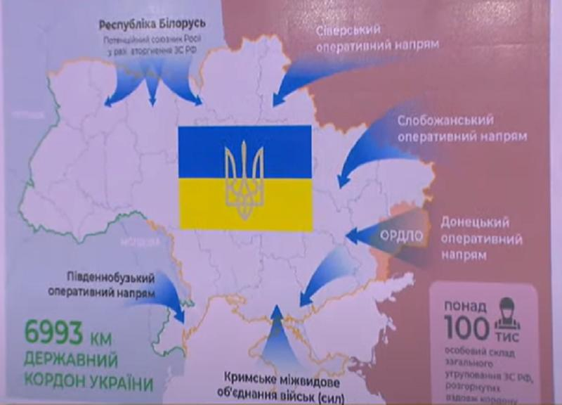 Карта концентрации войск / кадр из видео