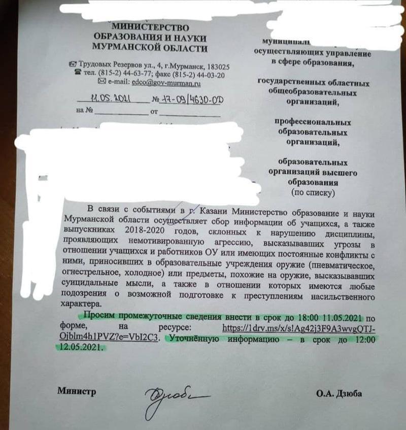 В России формируют
