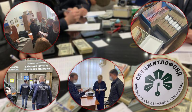 Иллюстративное фото / facebook.com/kyiv.gp.gov.ua/
