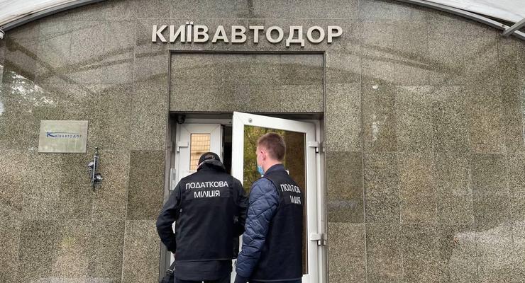 Киевская прокуратура ответила Кличко по поводу обысков