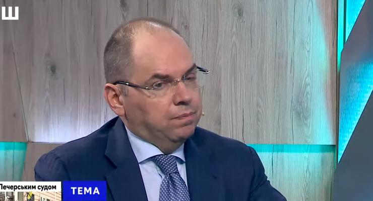 Минздрав назвал стоимость одной дозы вакцины для Украины