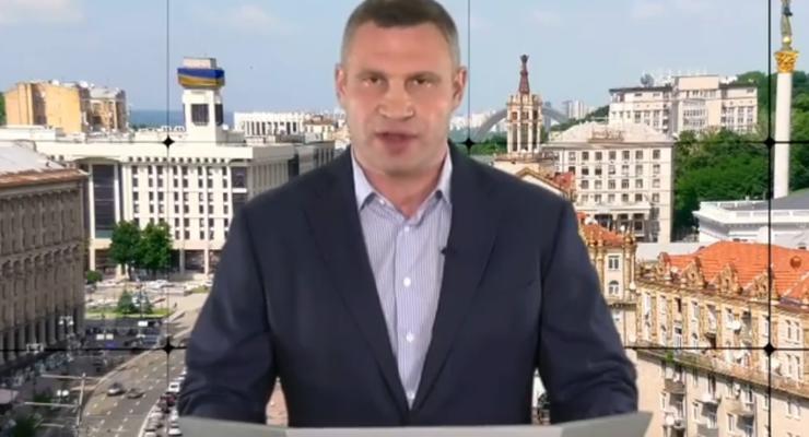 Кличко потребовал отчет по обыскам в Киеве