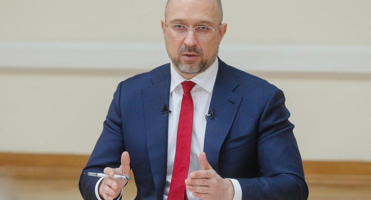 Шмыгаль объяснил, почему инициировал увольнение Степанова