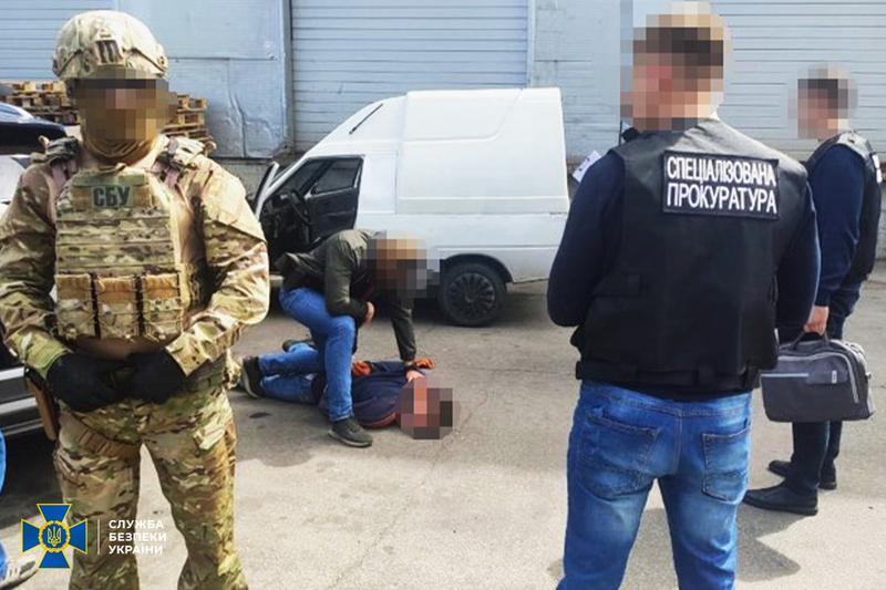 Задержание подозреваемого / ssu.gov.ua