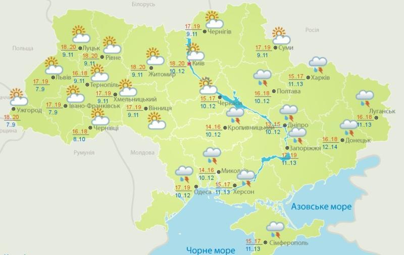 Снег в Карпатах, ливень и похолодание: Погода в Украине 3.06.2021 / Черногорский горный поисково-спасательный пост