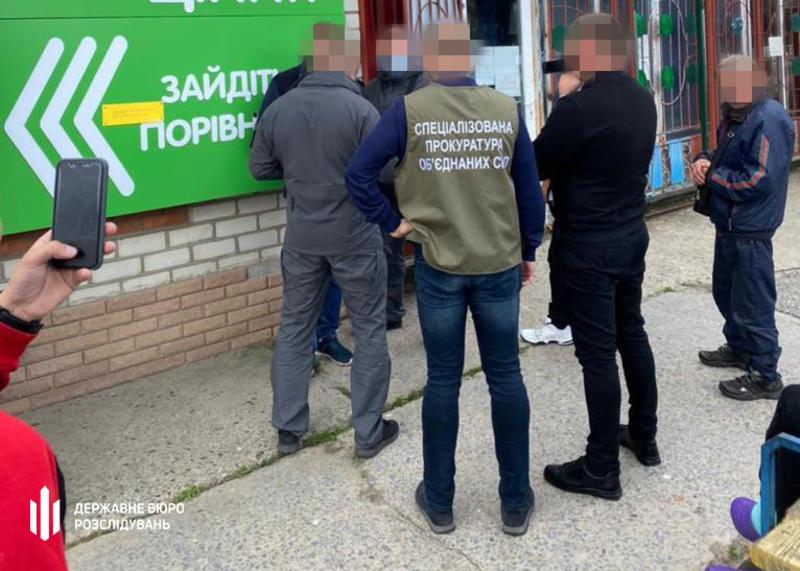 Задержание подозреваемого / dbr.gov.ua