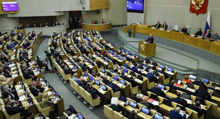 Госдума жестко отреагировала на законопроект Зеленского