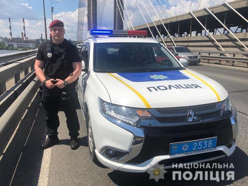 Фото с места происшествия / kyiv.npu.gov.ua