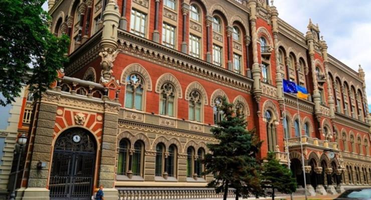 В Нацбанке объяснили рост инфляции в Украине