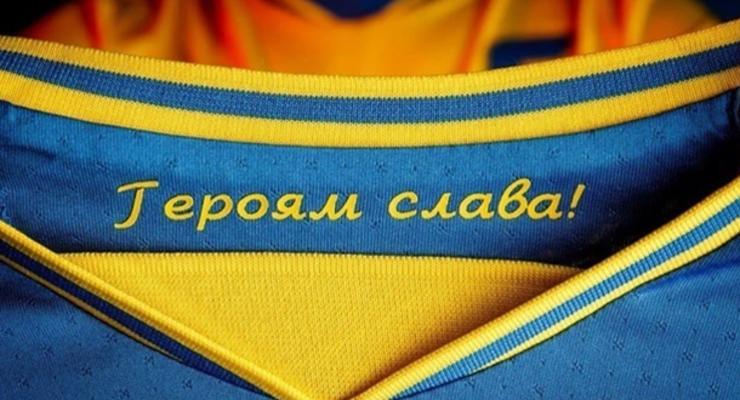 Слоганы на форме сборной намерены сделать футбольными символами Украины