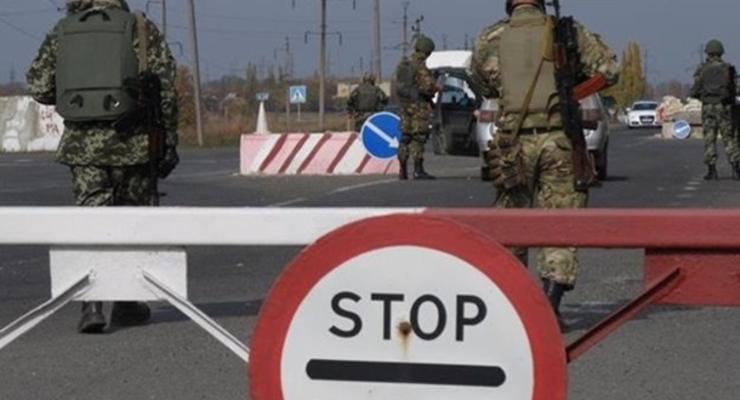 Сепаратисты не пропустили через КПВВ 30 украинцев за неделю
