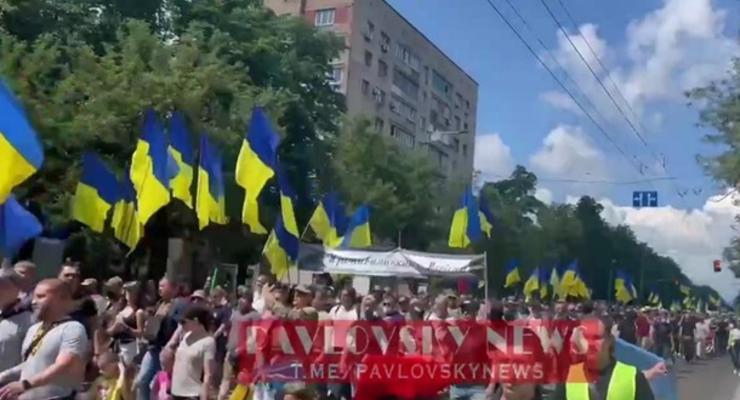В Мариуполе прошел Марш украинских сил
