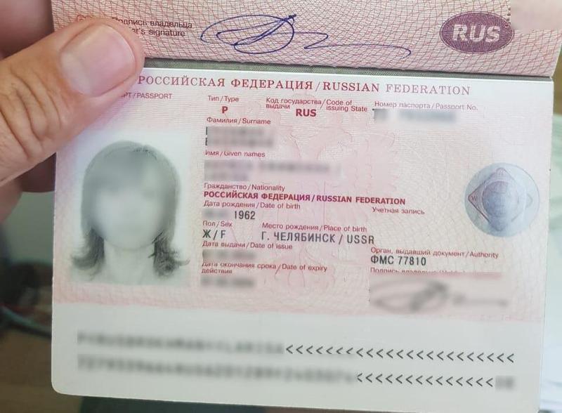 Иллюстративное фото / dpsu.gov.ua