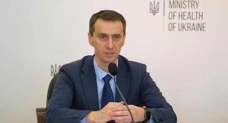 Ляшко предложил усилить наказание за подделку документов о вакцинации