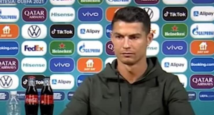 Роналду на пресс-конференции убрал от себя бутылки с Coca-Cola