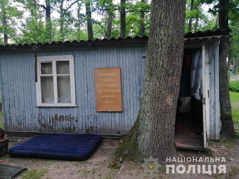 Место происшествия / kv.npu.gov.ua