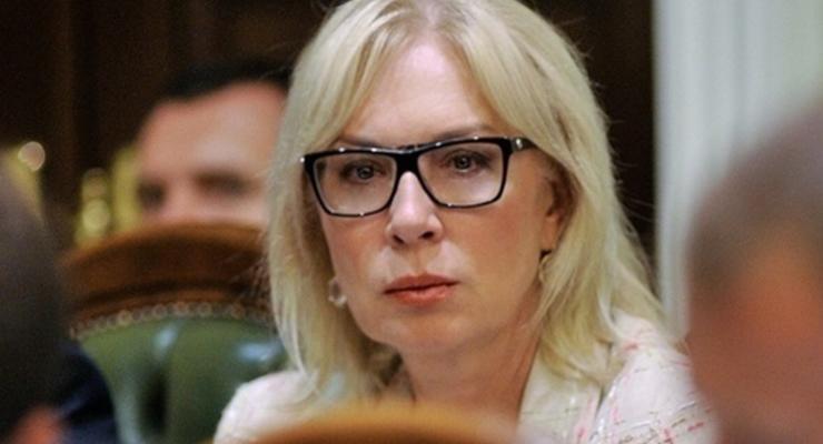 В ОРДЛО закрывают учебные заведения - Денисова