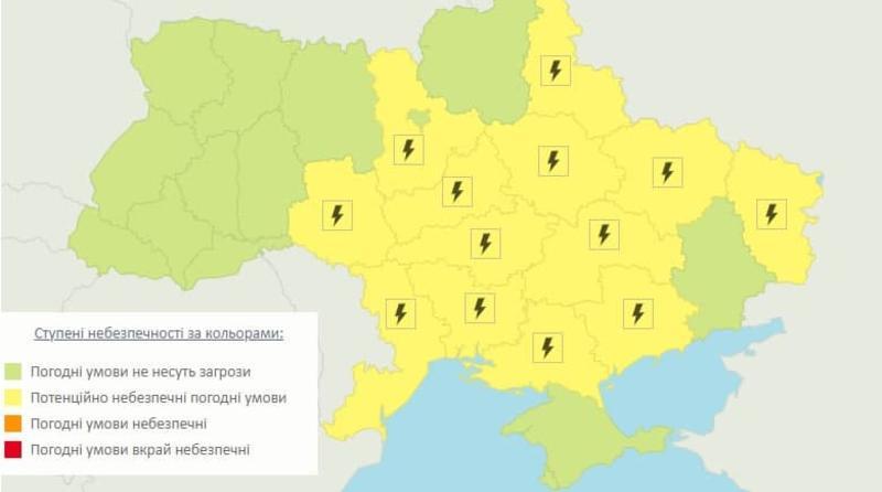 Карта погоды / Укргидрометцентр