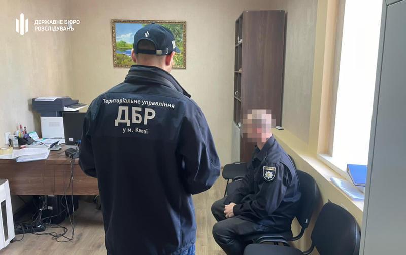 Подозреваемый в преступлении / dbr.gov.ua