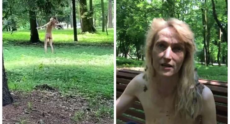 В парке Львова голая женщина избила прохожих: Не постеснялась и детей