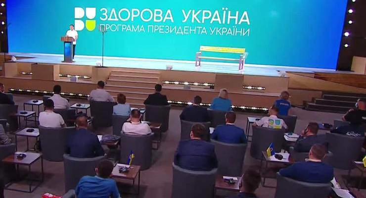 """Итоги 22 июня: Переговоры с Меркель и программа """"Здоровая Украина"""""""
