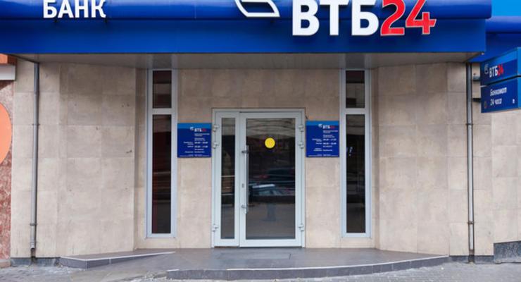 СНБО ввел санкции против ряда российских банков