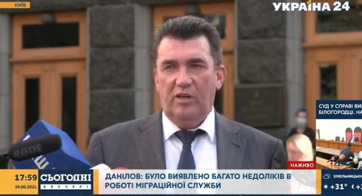СНБО готовит санкции против 134 граждан Украины