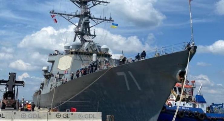 В Одессу зашел американский эсминец Ross