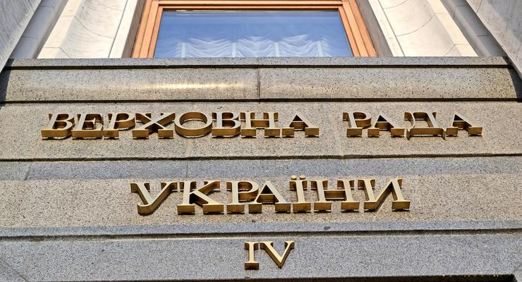 Социологи узнали, какие партии поддерживают украинцы