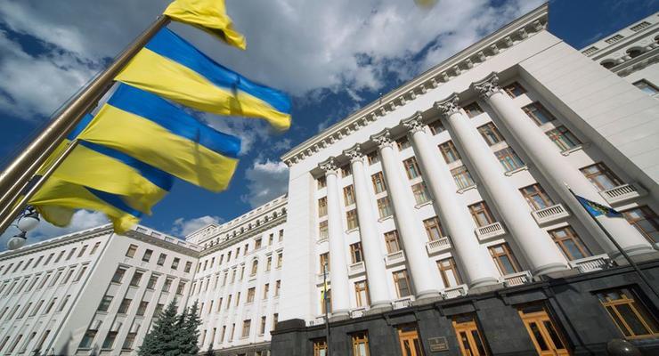 Сайт президента Украины перестал работать